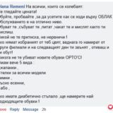 FB-comment-diana-remeni