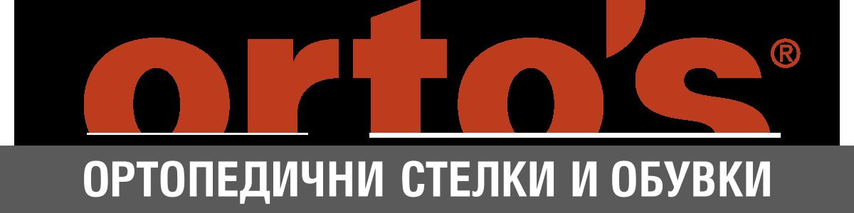 Orto's 4x1 logo