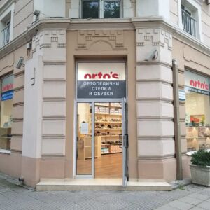 ORTO'S магазин Пловдив, ул. Иван Вазов 31