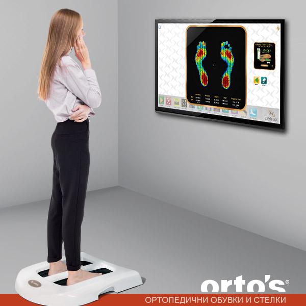 Компютърна диагностика и дигитален отпечатък на стъпалото